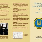 Philly_Ukrainian_Hall_Trifold_web1